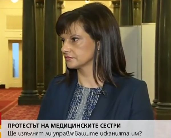 Д-р Даниела Дариткова: Няма как министърът да определи заплатата на всички мед.-сестри