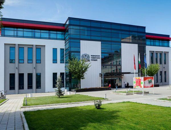 Медицински университет-Пловдив с награда от МОН