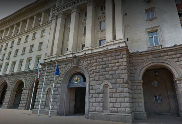 Правителството даде сграда на МЗ за Спешна помощ в Пловдив
