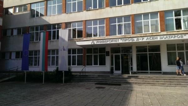 Откриват Медицинския факултет в Бургас заради нуждата от млади лекари