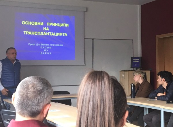 Близо 1200 българи се нуждаят от нови органи и са в листата на чакащите