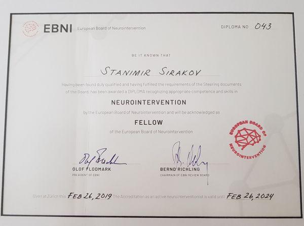 Доц. Станимир Сираков е един от 36-те в света с диплома по неврорентгенология