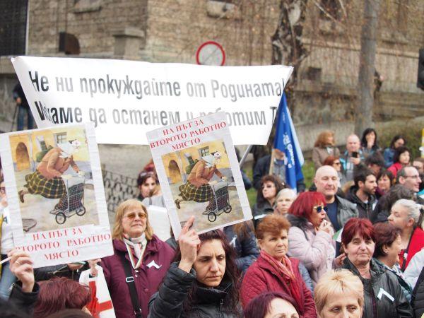 От днес медицинските специалисти във Видин протестират ефективно